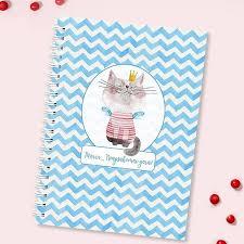 School Notebook(スクールノートブック)